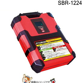 SBR-1224 スーパーバッテリーレスキュージャンプスターター
