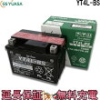 YT4L-BSGS/YUASA(ジーエス・ユアサ)VRLA(制御弁式)二輪用バッテリー