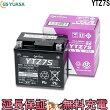 YTZ7SGS/YUASA(ジーエス・ユアサ)VRLA(制御弁式)二輪用バッテリー