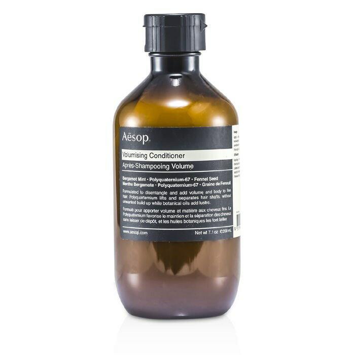 AesopVolumising Conditioner (For Fine or Flat Hair)イソップVM コンディショナー 200ml/7.1oz【楽天海外直送】