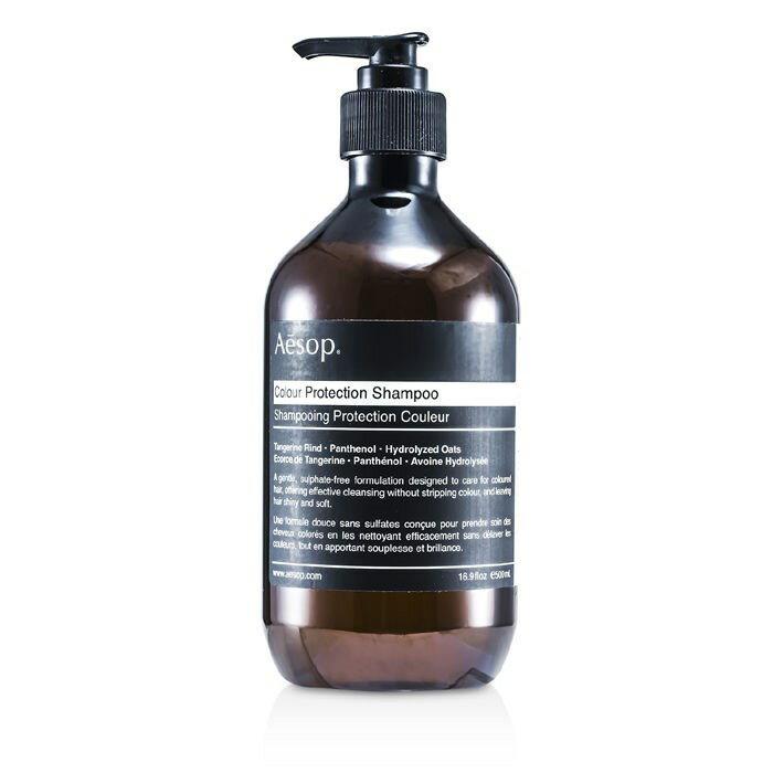 AesopColour Protection Shampoo (For Coloured Hair)イソップCP シャンプー 500ml/16.9oz【楽天海外直送】