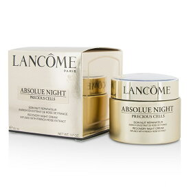 LancomeAbsolue Night Precious Cells Recovery Night CreamランコムAbsolue Night Precious Cells Recovery Night Cream【楽天海外直送】
