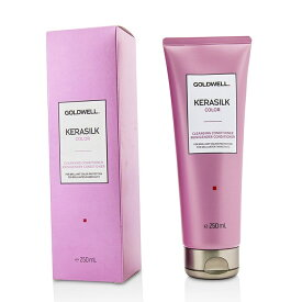 GoldwellKerasilk Color Cleansing Conditioner (For Brilliant Color Protection)ゴールドウェルKerasilk Color Cleansing 【楽天海外直送】