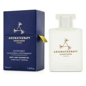 Aromatherapy Associates Support - Lavender & Peppermint Bath & Shower Oil アロマセラピー アソシエイツ サポート - ラベンダー&ペパーミント 【楽天海外直送】