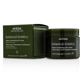 AvedaBotanical Kinetics Intense Hydrating Soft CremeアヴェダBotanical Kinetics Intense Hydrating Soft Creme 50ml/【楽天海外直送】