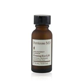 【月間優良ショップ受賞】 Perricone MD High Potency Classics Firming Eye Lift Eye Serum ドクターペリコン ハイポテンシークラシック ファーミング アイリフト アイセラム 15ml/ 送料無料 【楽天海外直送】