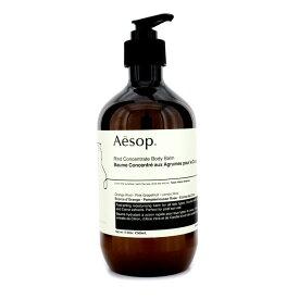 【月間優良ショップ受賞】AesopRind Concentrate Body Balmイソップリンド ボディバーム 500ml/17oz【楽天海外直送】