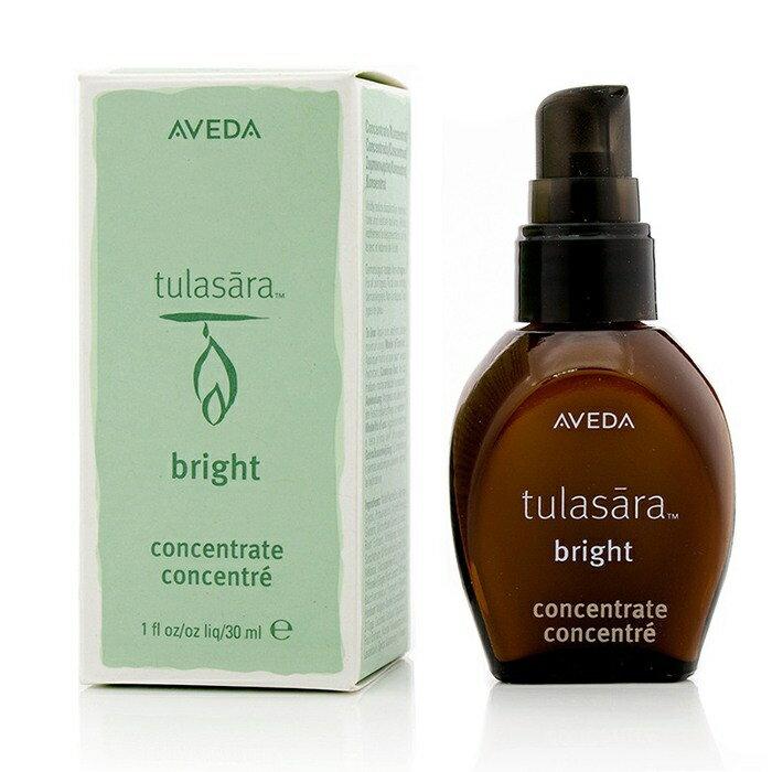 AvedaTulasara Bright ConcentrateアヴェダTulasara Bright Concentrate 30ml/1oz【楽天海外直送】
