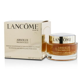 LancomeAbsolue Precious Cells Nourishing And Revitalizing Rose MaskランコムAbsolue Precious Cells Nourishing And 【楽天海外直送】