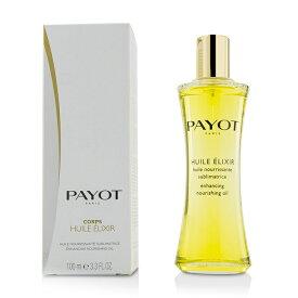 PayotBody Elixir Huile Elixir Enhancing Nourishing OilパイヨBody Elixir Huile Elixir Enhancing Nourishing Oil 10【楽天海外直送】