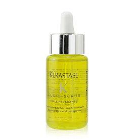 【月間優良ショップ受賞】 Kerastase Fusio-Scrub Huile Relaxante Essential Oil Blend with A Relaxing Aroma ケラスターゼ Fusio-Scrub Huile Rel 送料無料 【楽天海外直送】