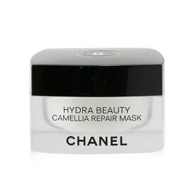 【月間優良ショップ受賞】 Chanel Hydra Beauty Camellia Repair Mask シャネル Hydra Beauty Camellia Repair Mask 50g/1.7oz 送料無料 【楽天海外直送】