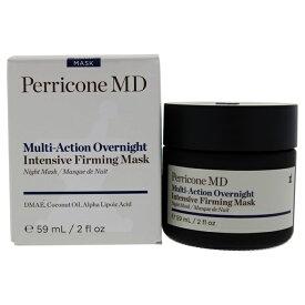 【月間優良ショップ受賞】 Perricone MD Multi-Action Overnight Intensive Firming Mask Perricone MD マルチアクションオーバーナイトインテンシブファーミングマスク 2 oz 送料無料 【楽天海外直送】