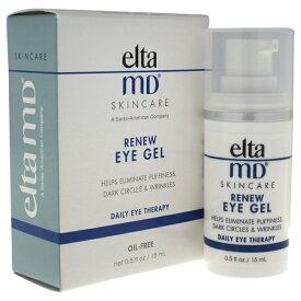 【月間優良ショップ受賞】 EltaMD Renew Eye Gel EltaMD アイジェルをリニューアル 0.5 oz 送料無料 【楽天海外直送】