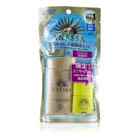 ShiseidoAnessa Trial Set: Perfect UV Sunscreen Skincare Milk SPF50 60ml + Perfect BB Base Beauty Booster 7.5ml資生堂【楽天海外直送】