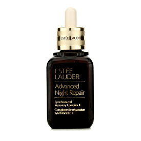【月間優良ショップ受賞】 Estee Lauder Advanced Night Repair Synchronized Recovery Complex II エスティ ローダー アドバンス ナイト リペア SR コンプレックス II 50 送料無料 【楽天海外直送】