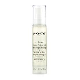 PayotElixir Douceur Soothing Comforting Essence (Salon Size)パイヨエリクシール ドゥーサー コンフォーティング エッセンス 50ml/1.6oz【楽天海外直送】