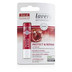 【月間優良ショップ受賞】Lavera Protect & Repair Lip Balm ラヴェーラ プロテクト & リペア リップ バーム 4.5g/0.2oz 【楽天海外直送】
