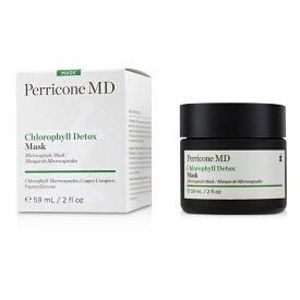【月間優良ショップ受賞】 Perricone MD Chlorophyll Detox Mask ドクターペリコン クロロフィル デトックス マスク 59ml/2oz 送料無料 【楽天海外直送】