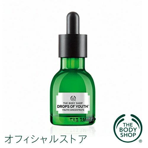 【正規品】 ザ・ボディショップ ユースコンセントレート DOY 30ml | 角層美容液