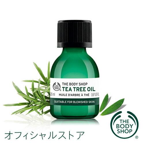 【正規品】 ザ・ボディショップ オイル TT 20ml | 美容オイル