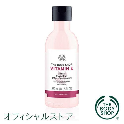 【正規品】 ザ・ボディショップ クリームクレンザー E 250ml | クレンジング料