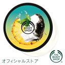 【正規品】<ボディクリーム>ボディバター ピニータコラーダ 200ml 【THE BODY SHOP(ザ・ボディショップ)】保湿 うるおい 10P05Nov16