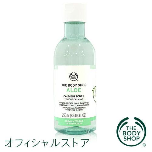 【正規品】<化粧水>カーミング トナー AL(アロエ) 250ml 【THE BODY SHOP(ザ・ボディショップ)】TONER ALOE 250ML RENO
