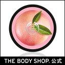 【正規品】<ボディクリーム>ボディバター ピンクグレープフルーツ 200ml 【THE BODY SHOP(ザ・ボディショップ)】PINK GRAPEFRUIT...