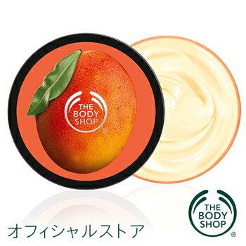 【正規品】<ボディクリーム>ボディバター マンゴー 200ml 【THE BODY SHOP(ザ・ボディショップ)】保湿 クリーム 全身 うるおい