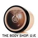 【正規品】<ボディクリーム>ボディバター シア 400ml 【THE BODY SHOP(ザ・ボディショップ)】