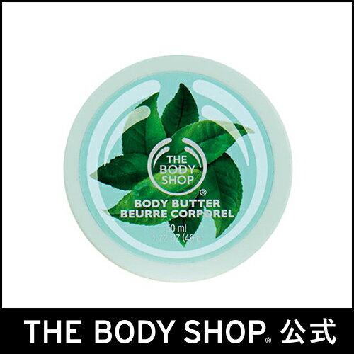 【正規品】<ボディクリーム>ボディバター フジグリーンティ 50ml 【THE BODY SHOP(ザ・ボディショップ)】FUJI GREEN TEA BODY BUTTER