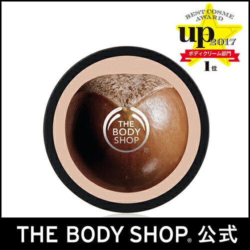 【正規品】<ボディクリーム>ボディバター シア 200ml 【THE BODY SHOP(ザ・ボディショップ)】保湿 クリーム 全身 うるおい