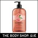【正規品】<ボディシャンプー>シャワージェル ピンクグレープフルーツ 750ml 【THE BODY SHOP(ザ・ボディショップ)…