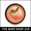 【正規品】<スクラブ洗浄料・クリームベース>ボディスクラブ ヴィンヤードピーチ 250ml 【THE BODY SHOP(ザ・ボディ…
