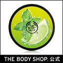 【正規品】<ボディクリーム>ボディバター ヴァージンモヒート 200ml 【THE BODY SHOP(ザ・ボディショップ)】VIRGIN MOJITO BOD... ランキングお取り寄せ