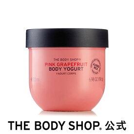 【正規品】ボディヨーグルト ピンクグレープフルーツ200ml 【THE BODY SHOP(ザ・ボディショップ)】