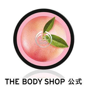 【正規品】<ボディクリーム>ボディバター ピンクグレープフルーツ 200ml 【THE BODY SHOP(ザボディショップ)】保湿 クリーム 全身 うるおい コスメ ギフト 女性 プレゼント 誕生日 結婚祝い 2020