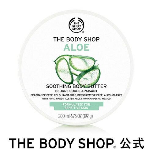 【正規品】<ボディクリーム>ボディバター AL(アロエ) 200ml 【THE BODY SHOP(ザ・ボディショップ)】保湿 クリーム 全身 うるおい