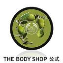 【正規品】<ボディクリーム>ボディバター オリーブ 200ml 【THE BODY SHOP(ザ・ボデ...