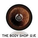【正規品】<ボディクリーム>ボディバター ココナッツ 200ml 【THE BODY SHOP(ザ・ボディショップ)】保湿 クリーム …