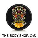 【正規品】<ボディクリーム>ボディバター バニラパンプキン 200ml 【THE BODY SHOP(ザ・ボディショップ)】 コスメ …