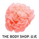 【正規品】<バスグッズ>バスリリー ピンク 【THE BODY SHOP(ザ・ボディショップ)】BATH LILY PINK 2014 コスメ ギフ…