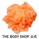 【正規品】<バスグッズ>バスリリー オレンジ 【THE BODY SHOP(ザ・ボディショップ)】BATH LILY ORANGE 2014 コスメ …