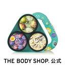 【正規品】【数量限定】ホリデー ボディバタートリオ【THE BODY SHOP(ザ・ボディショップ)】