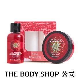 【正規品】【数量限定】ストロベリー トライアングルギフト【THE BODY SHOP(ザ・ボディショップ)】