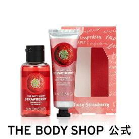 【正規品】【数量限定】ストロベリー ハンド&シャワージェルデュオ【THE BODY SHOP(ザボディショップ)】
