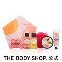【正規品】【数量限定】ピンクグレープフルーツ フレッシュギフト【THE BODY SHOP(ザ・ボディショップ)】