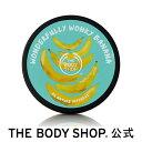 【正規品】【数量限定】ボディバター バナナ 200ml【THE BODY SHOP(ザ・ボディショップ)】