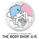 【正規品】【数量限定】サンプチュアス クレンジングバター CA リトルツインスターズ【THE BODY SHOP(ザ・ボディショ…